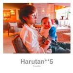 Harutan**5