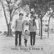 Hello, Mogu & Moca Ⅲ