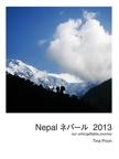 Nepal ネパール  2013