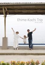 Ehime-Kochi Trip