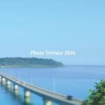 Photo Terrace 2016