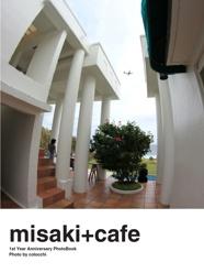 misaki+cafe