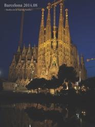 Barcelona 2014.08