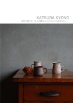 KATSURA KYONO