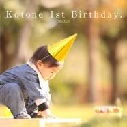 Kotone 1st Birthday.