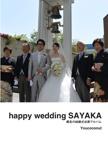 happy wedding SAYAKA