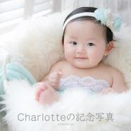 Charlotteの記念写真