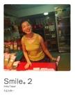 Smile。2
