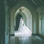 Eriko
