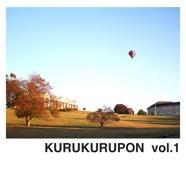 KURUKURUPON  vol.1