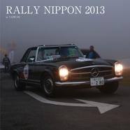 RALLY NIPPON 2013