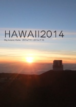 HAWAII2014