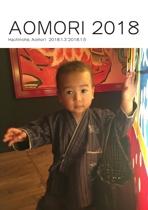 AOMORI 2018