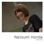 Natsumi Honda