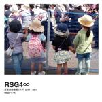 RSG4∞