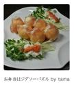 お弁当はジグソーパズル by tama