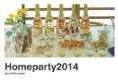 Homeparty2014