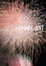 HANABI 2017