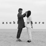 asobi-gokoro