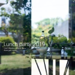 Lunch party 2019