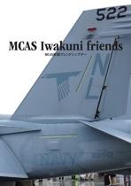 MCAS Iwakuni friends