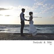 Noriyuki  &  Miki