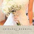 CHINATSU WEDDING
