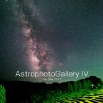 AstrophotoGallery IV
