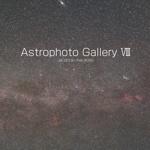 Astrophoto Gallery Ⅷ