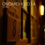 ONOMICHI 2014