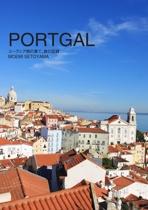 PORTGAL