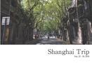Shanghai Trip