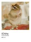 IChiha