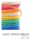 color photo album