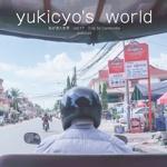 yukicyo's  world