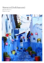 Morocco(Chefchaouen)