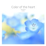 Color of the heart