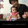 ♡Yuta&Aoi♡ 2016-2017