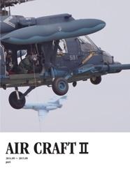 AIR CRAFTⅡ