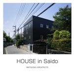 HOUSE in Saido