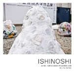 ISHINOSHI