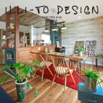illi-to design
