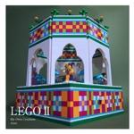 LEGOⅡ
