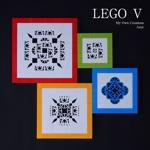 LEGO Ⅴ