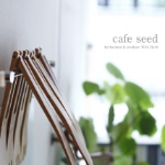 cafe seed
