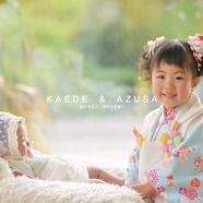 KAEDE & AZUSA