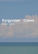 Kyrgyzstan Colors