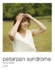peterpan syndrome