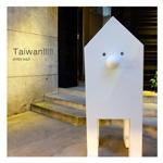 Taiwan!!!!!