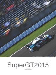 SuperGT2015
